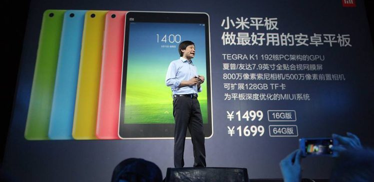 Start-up chinoise Xiaomi